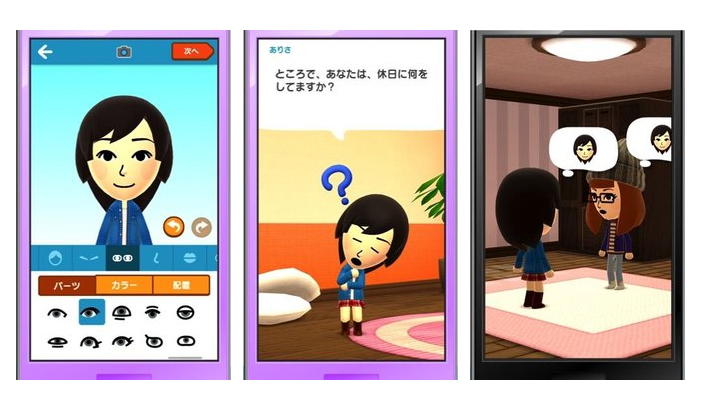 Nintendo abandonne son application mobile Miitomo