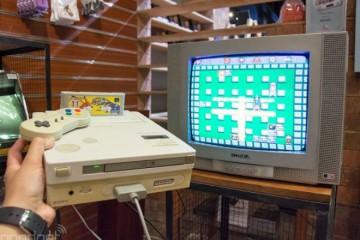 Nintendo PlayStation CD Rom