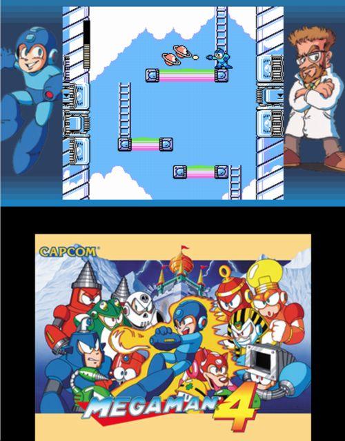 Megaman Screenshot 3DS bis