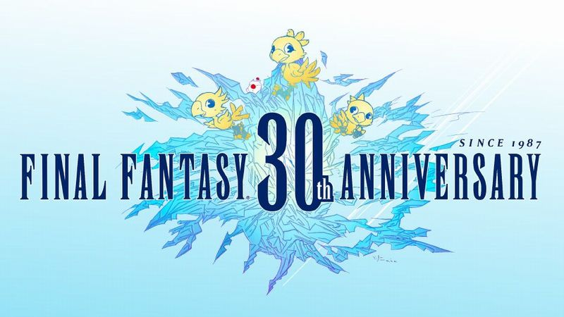 Final Fantasy Concert Lyon