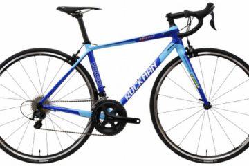 Rockman Bike