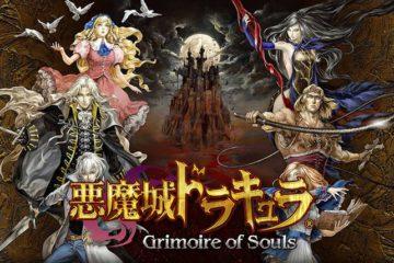 Castlevania-Grimoire-Souls