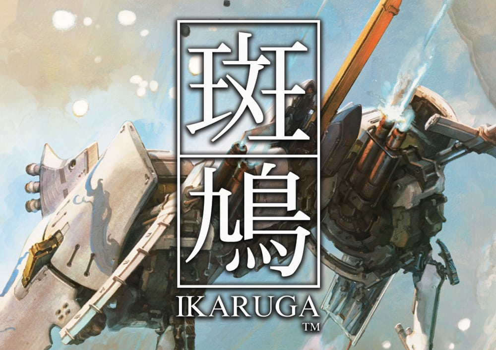 Test-Ikaruga Nintendo-Switch