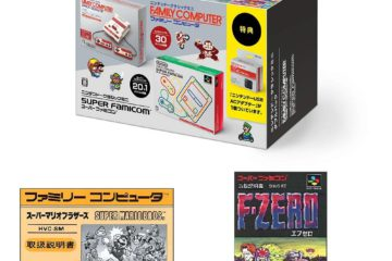 Famicom Mini Super Double Pack