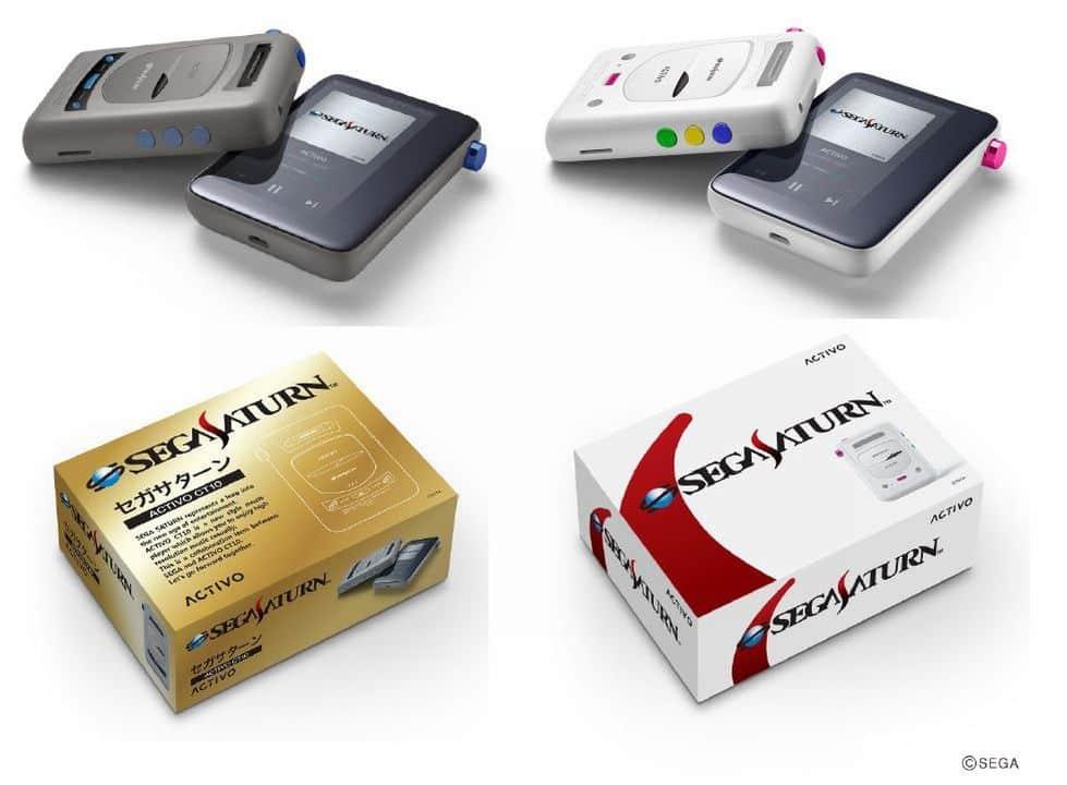 SEGA Saturn Activo Player Audio