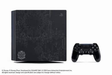 PS4 Pro Kingdom Hearts III