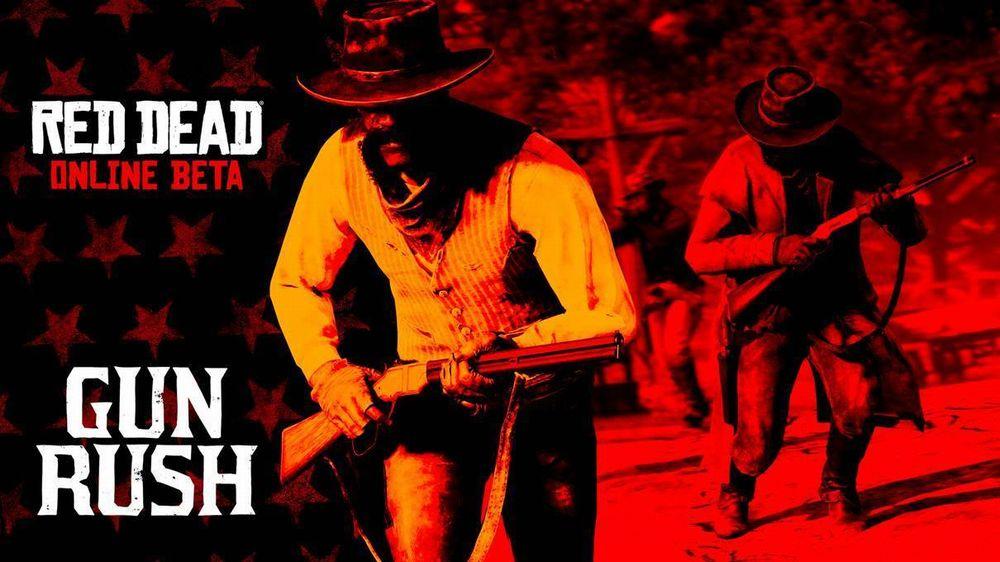 RDR2 Gun Rush