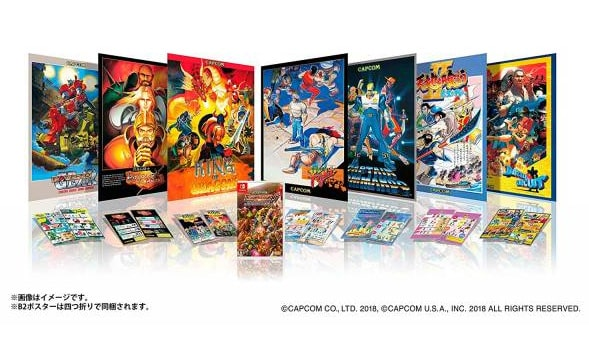 Capcom-Belt-Collection-Collector
