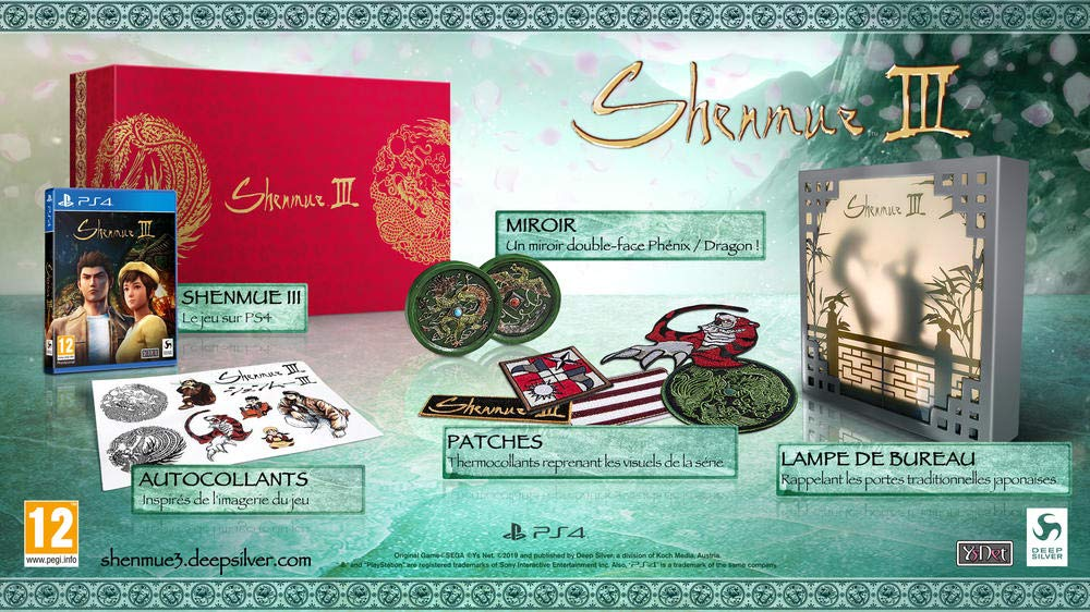 Shenmue 3 Collector