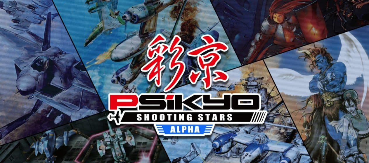 Test Psikyo Shoot Stars Alpha