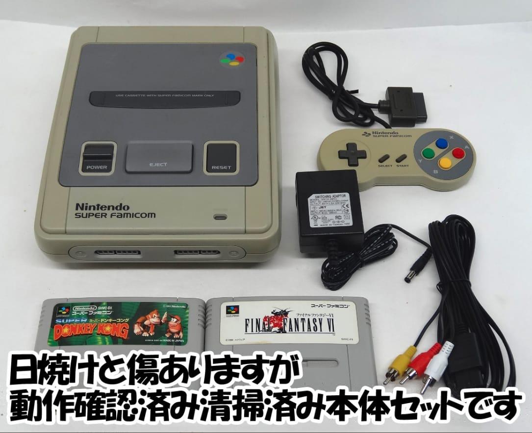 Super-Nintendo-Japon-Confinement
