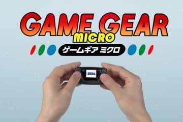 Prix Game Gear Micro