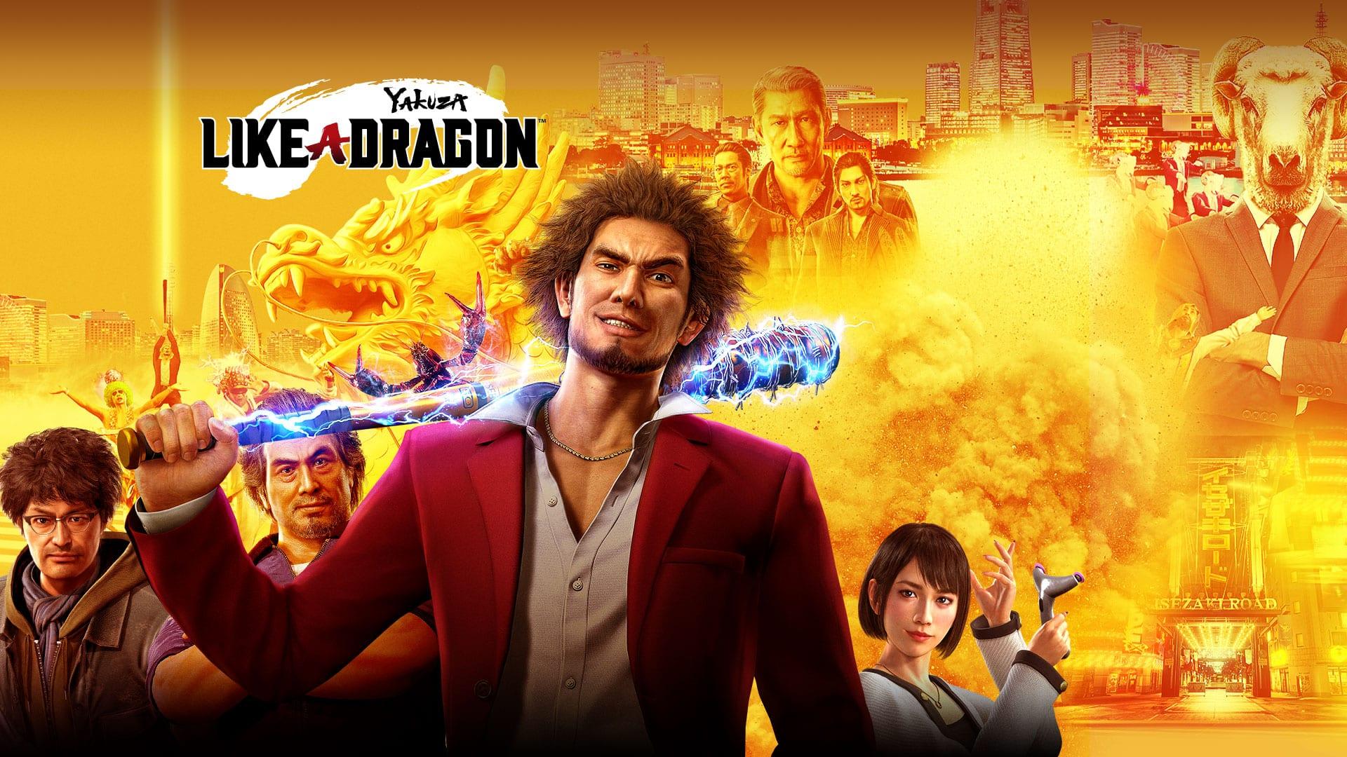Test Yakuza Xbox Series X