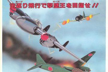 Test 1942 Capcom
