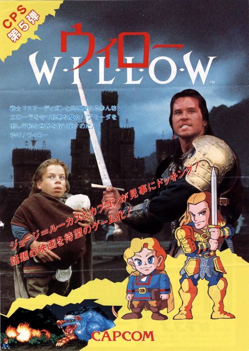 Willow Arcade Capcom